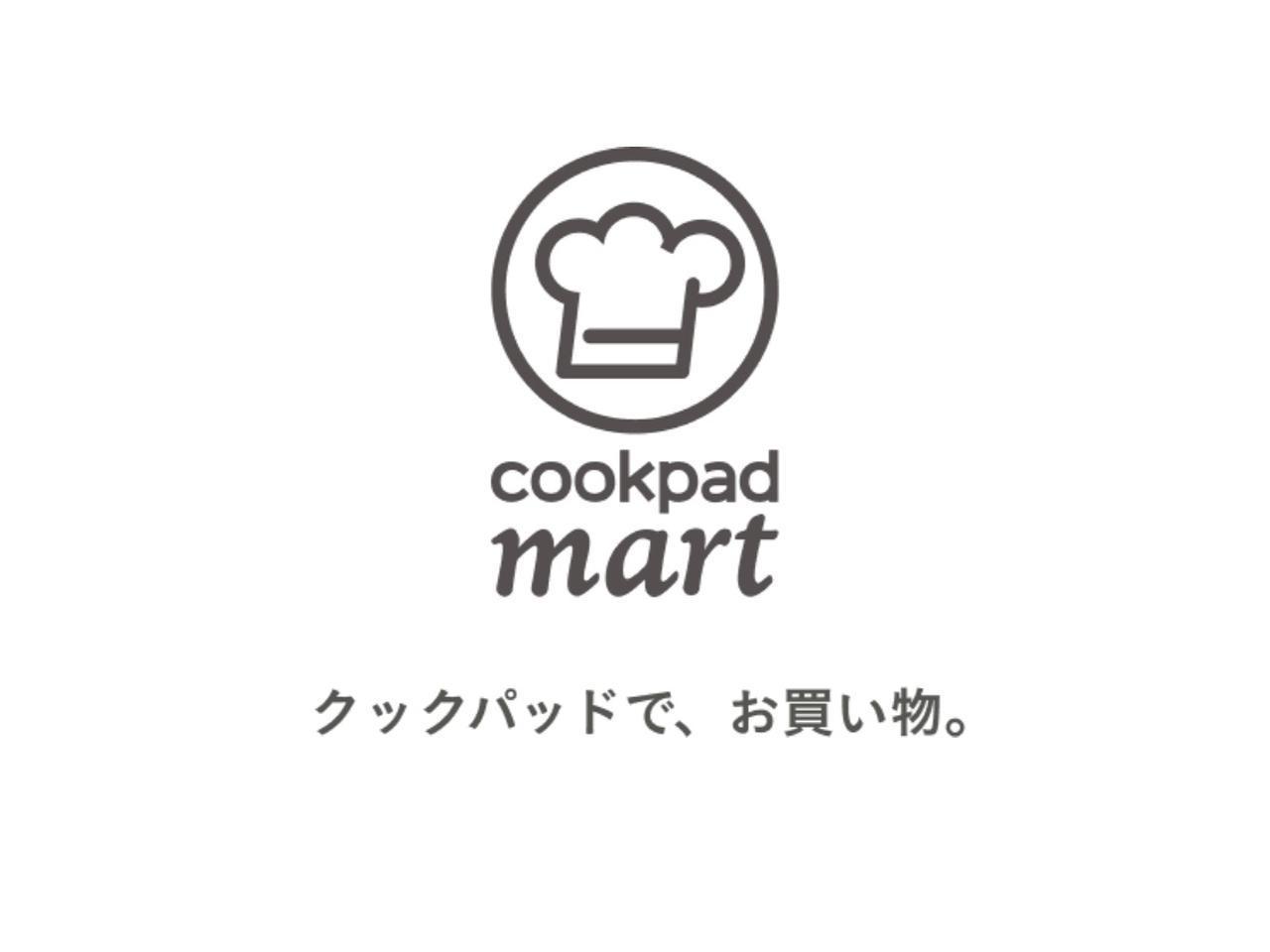 画像: 『クックパッドマート - 生鮮食品ネットスーパー』 - Fun Fun Fun Club - デジタル・ライフスタイルマガジン