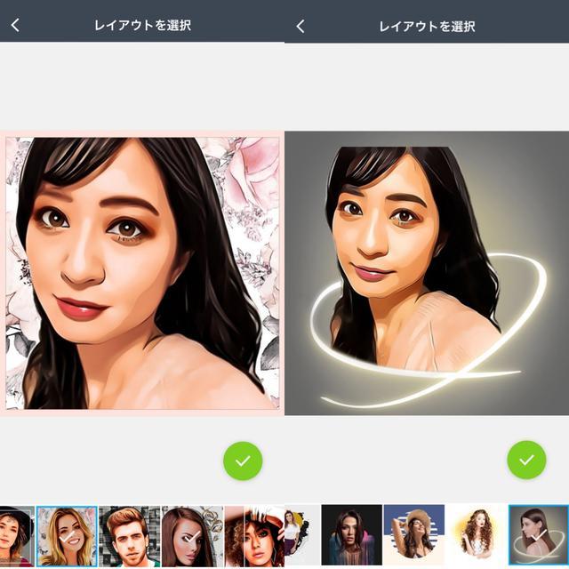画像4: 他のタイプのアメコミ画像に加工することもできちゃう!