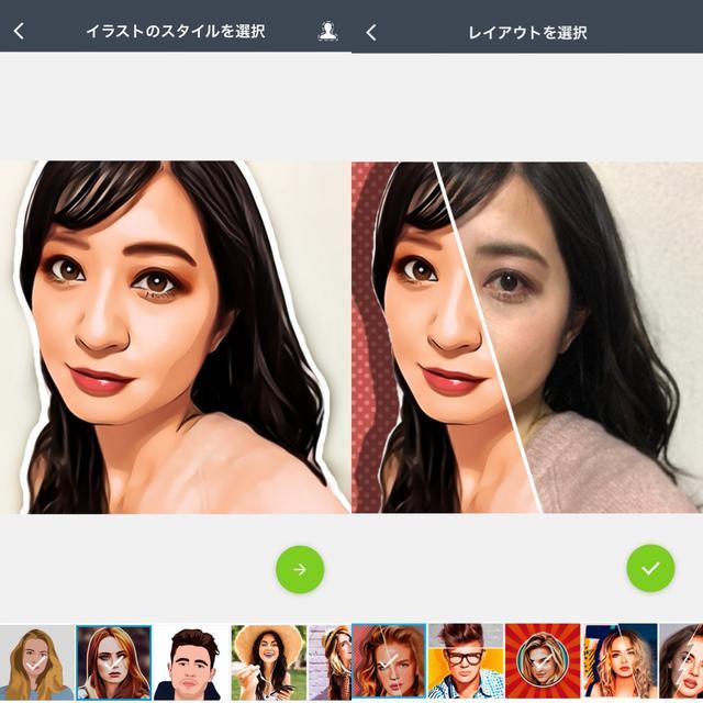 画像3: 他のタイプのアメコミ画像に加工することもできちゃう!