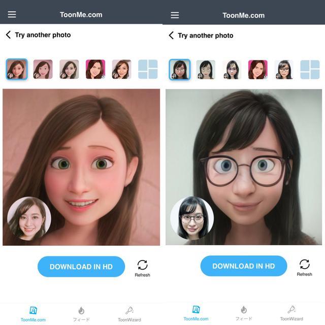 画像2: アメコミや漫画、ディズニーのCGっぽく顔写真を加工できちゃうアプリ!