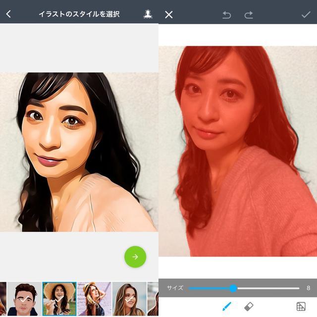 画像5: 他のタイプのアメコミ画像に加工することもできちゃう!