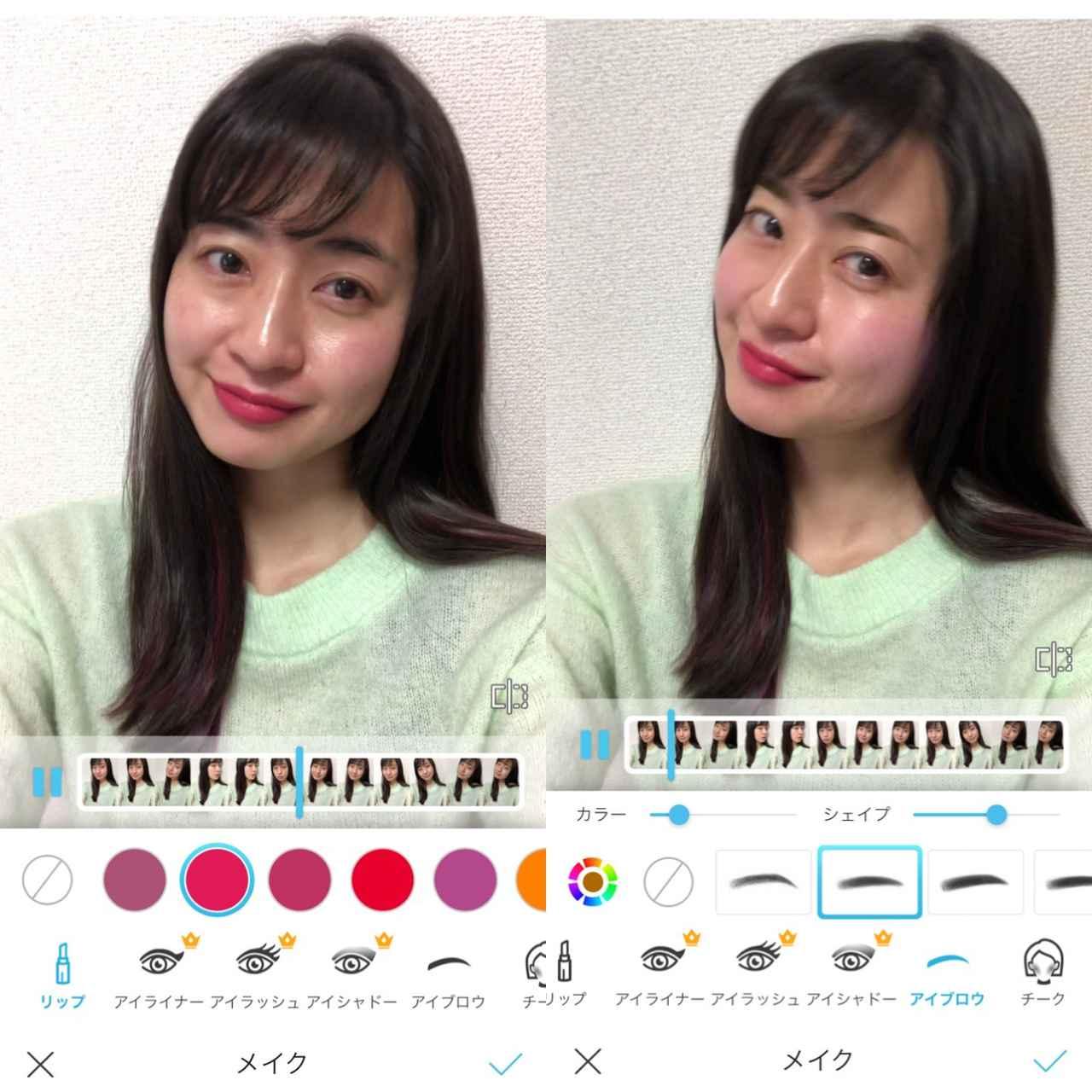 画像1: リップの色や眉毛など、自分でカスタマイズしてメイクやレタッチも可能。