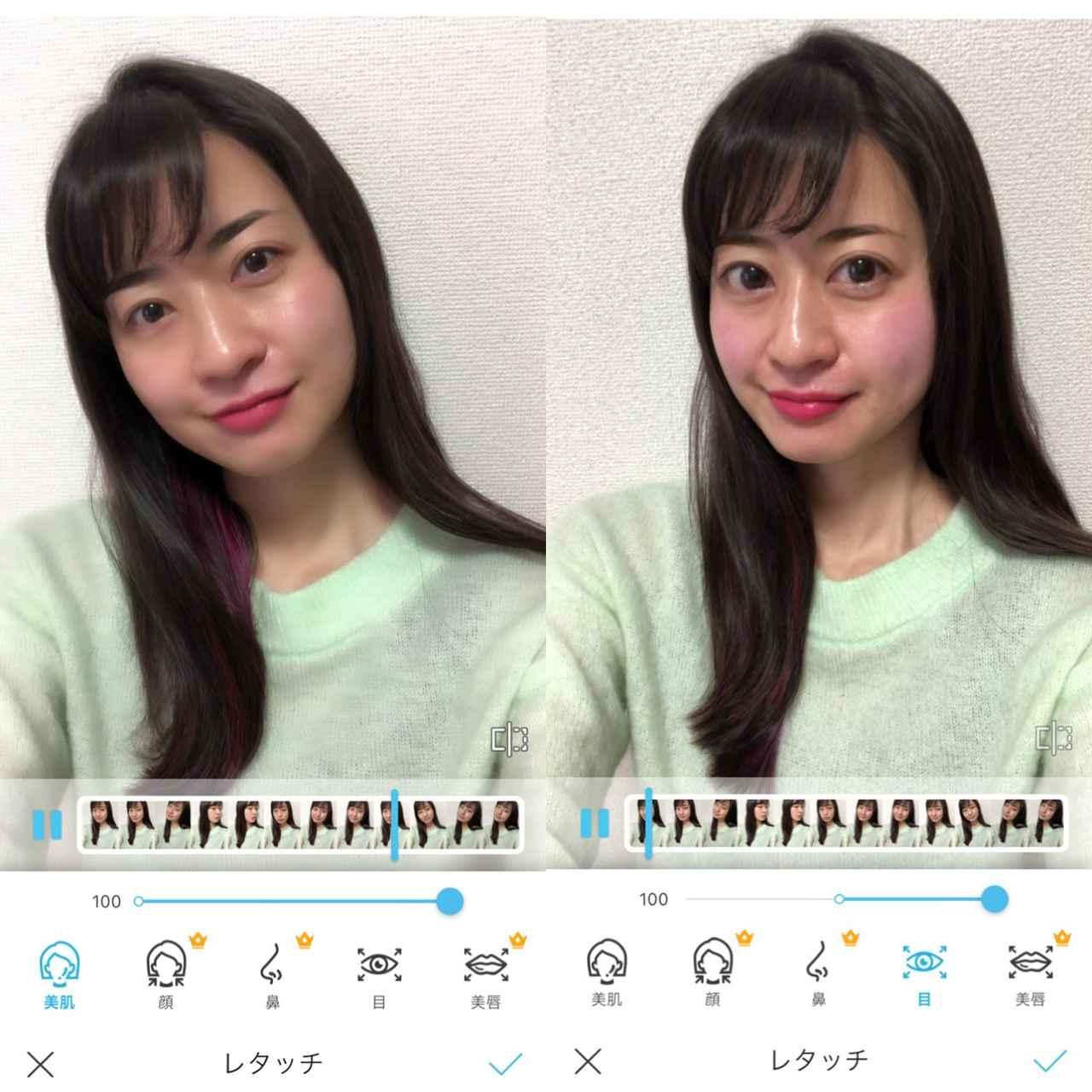 画像2: リップの色や眉毛など、自分でカスタマイズしてメイクやレタッチも可能。