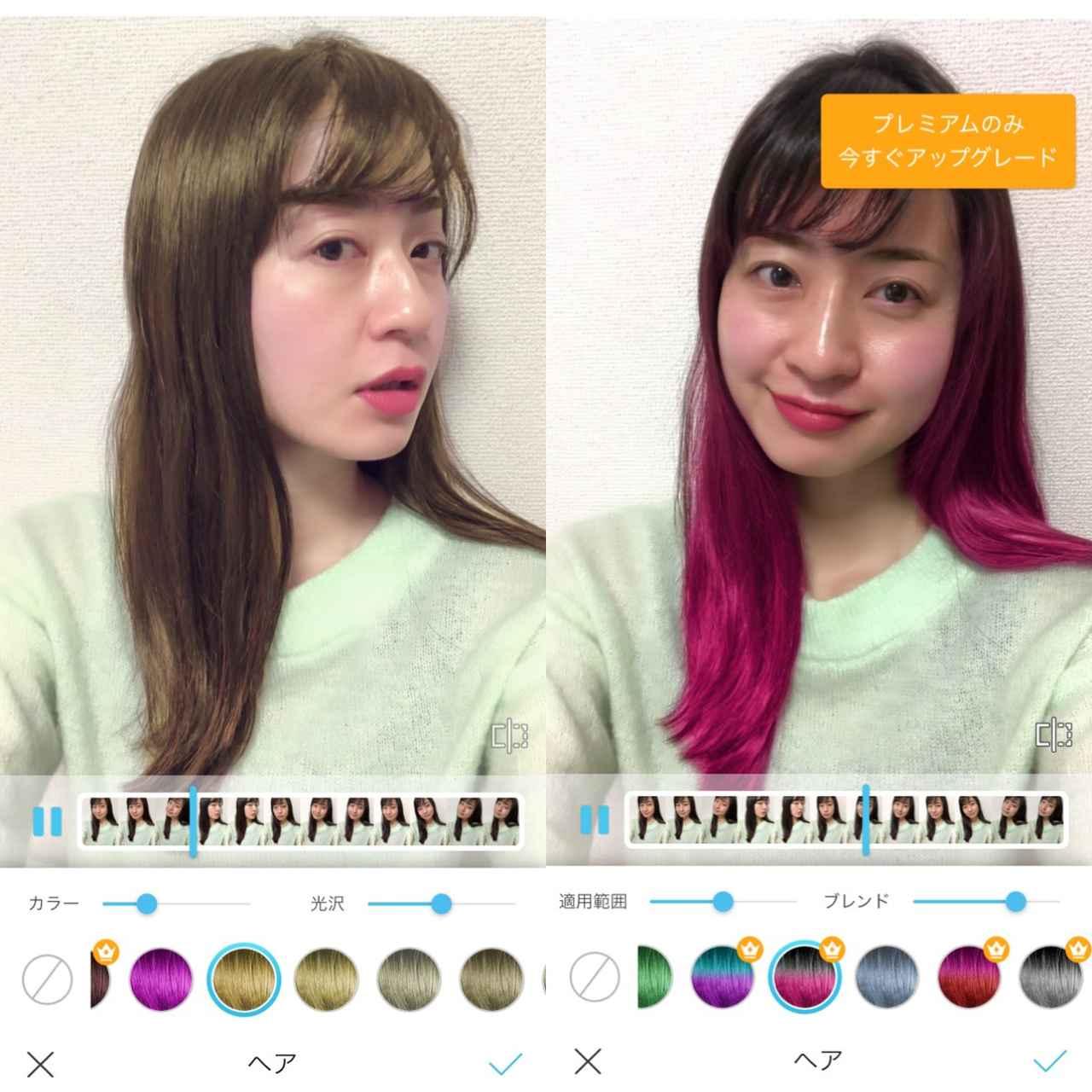 画像: 仕事で髪色で遊べない?!それならアプリで髪色変えた気分になっちゃう?!
