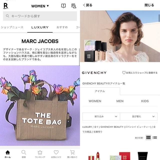画像1: ラグジュアリーブランドや個性的なデザイナーズブランドも充実しています。