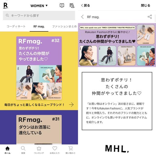 画像2: ファッションにまつわる読み物も充実しています。