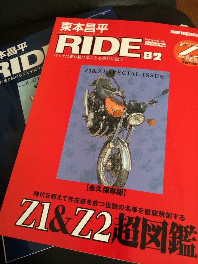 画像: 東本昌平 RIDE82