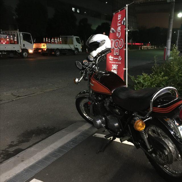 画像: カワサキ 750RS ZII