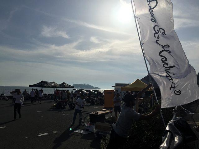 画像1: 七里ヶ浜のイベントまでひとっ走り。