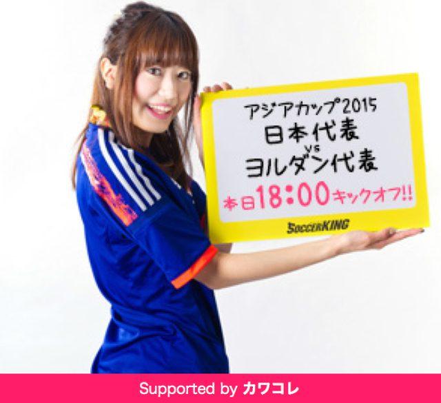 画像: カウントダウンガール 本日は鈴丘 めみ!