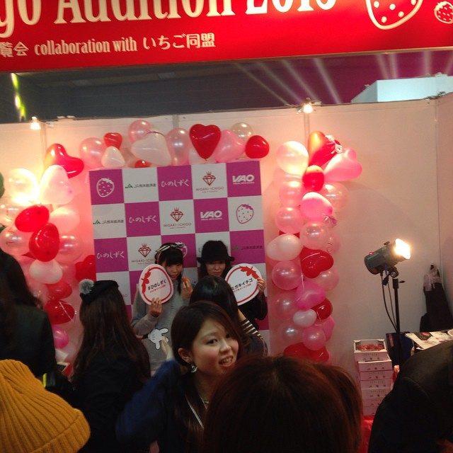 画像: 日本女子博覧会in大阪。ミスいちごオーディション、やってました! #いちご同盟 #日本女子博覧会