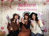 画像: スターバックス新作発表会 取材 media.kawa-colle.jp