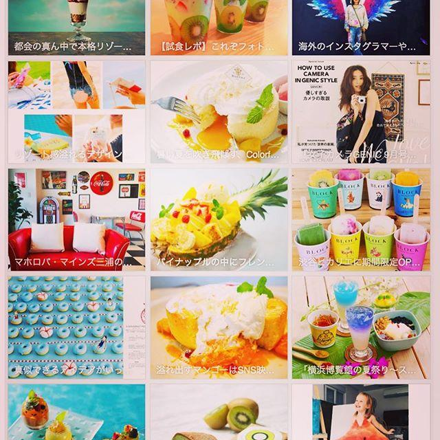 画像: #カワコレメディア では、#フォトジェニック なコンテンツを集めた特集ページを公開しました。  #インスタ映え するコンテンツやカフェ、イベントなどを紹介しています。ぜひ参考にしてみてください!  詳しくはプロフィール欄のURLをチェック!  #イ ... www.instagram.com