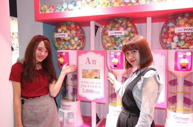 画像: ガールズアワード2016AW ブース体験取材&モデル media.kawa-colle.jp