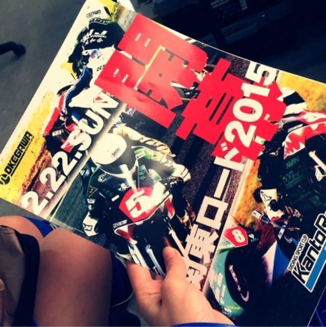 画像: 【関東ロードミニ選手権2015 RIDING SPORT CUP】 ミニバイクシリーズ戦