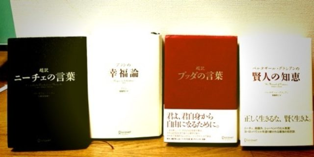 画像: 尾崎ハンナの愛読本たち❤︎