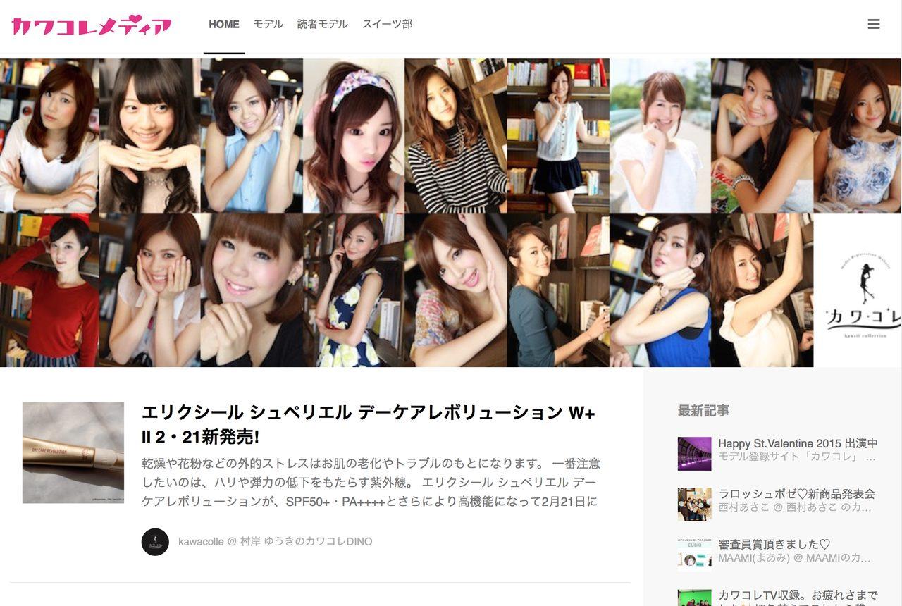 画像: カワコレチャンネルVLo4放送中!
