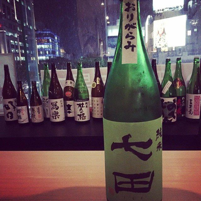 画像: #おりがらみ #七田 #日本酒 #alcohol #Happy #グルメ #試食会 #えまるしぇ #表参道 初めて飲んだ♡ instagram.com