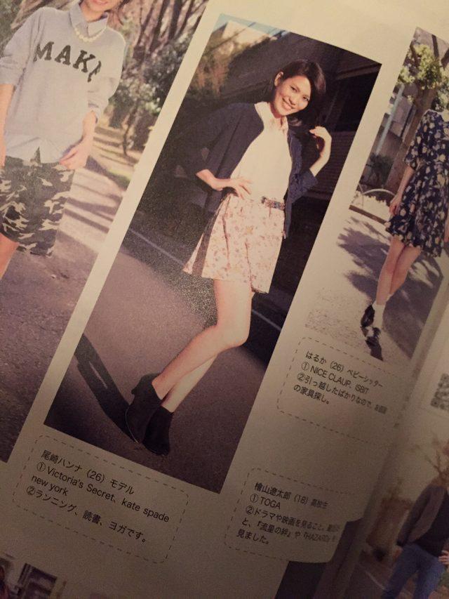 画像1: 尾崎ハンナSHUTTER magazine 3月号記載