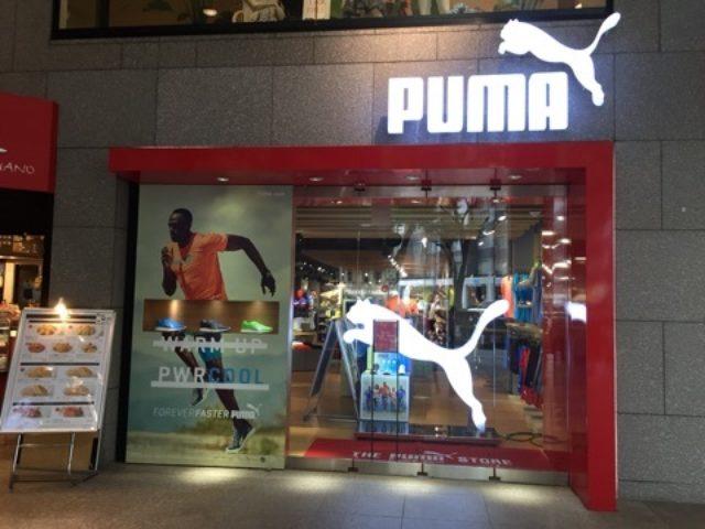画像: 【PUMAgirls】PUMA公式サイトへ!?
