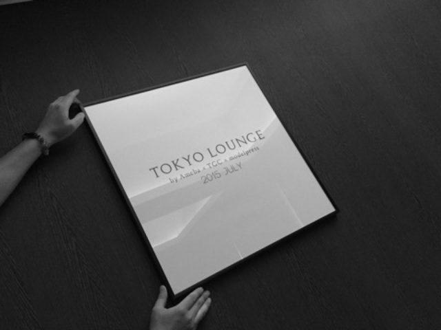 画像: TOKYOLOUNGE byAmeba×TGC×modelpress 2015 JULY