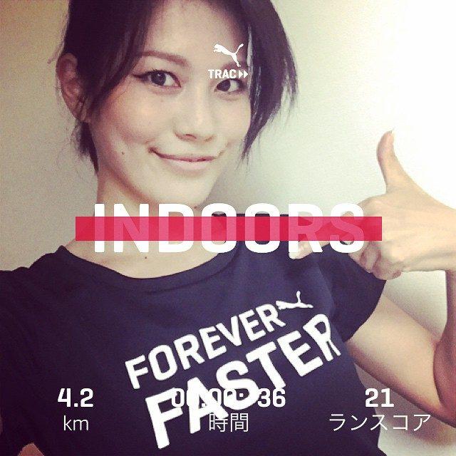 画像: #PUMATRACで 4.2 km ランを -1:59:24 で達成したよ #ForeverFaster instagram.com