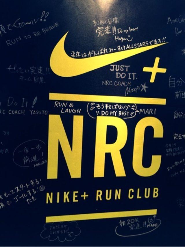 画像: NRC NIKE+ Run Club 東京スカイツリー