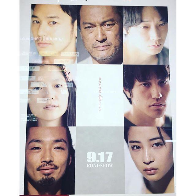 画像: とても深い内容で、考えさせられる映画。 妻夫木くんカッコイイ♡  #怒り #映画 #映画やっぱ好きだ www.instagram.com