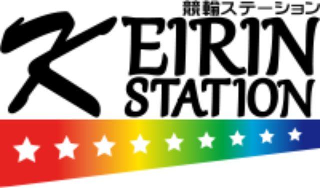 画像: 西武園記念PRにキャンギャルのMAAMIさんが・・・ 競輪ステーション