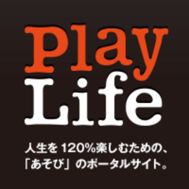 画像: Maami Hasegawa | PlayLife [プレイライフ]