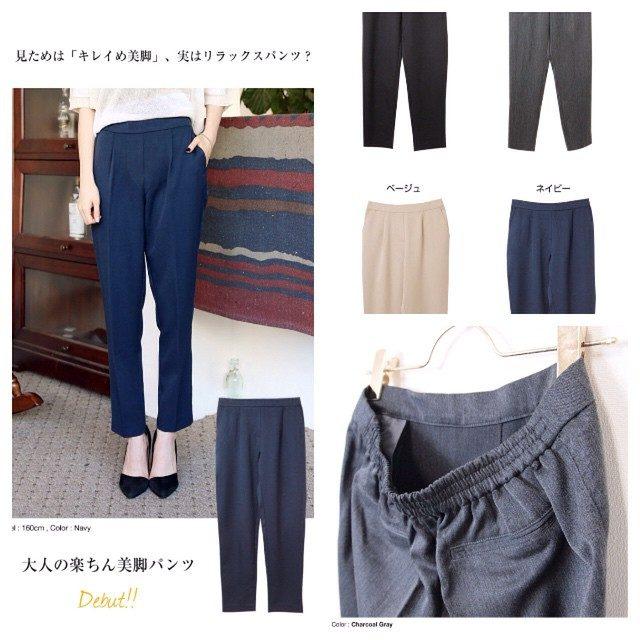 画像: Cheri new item♡ #MAAMISHOP