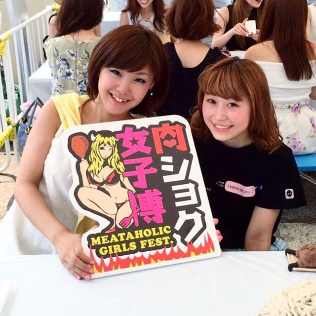 画像: かわい子ちゃんとぱしゃり♡ #肉ショク女子博 #女性のための肉フェス instagram.com