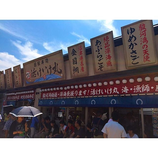 画像: お昼は活けいけ丸♡ #沼津港 #静岡 #深海魚 #お寿司 instagram.com