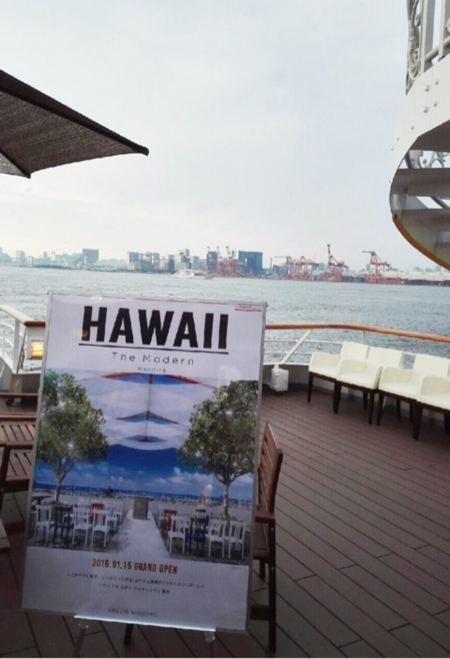 画像: リゾートウエディング♡ハワイ