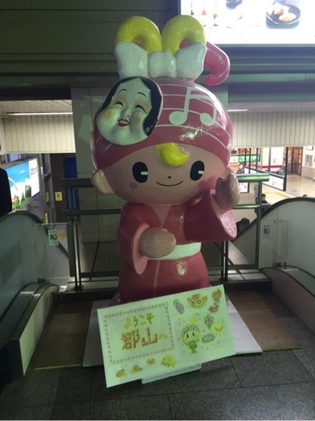 画像: 郡山♡ライティングクイーン