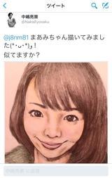 画像: 似顔絵うれしい♡ありがとう!!!