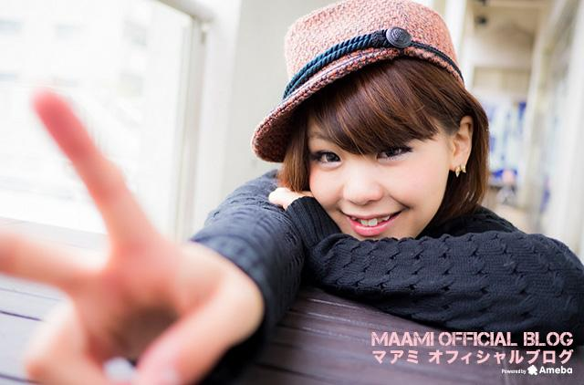 画像: 久々の熊本へーっ お兄ちゃんとパシャリ #beautyPlus で可愛くしてみた ・ 今の...