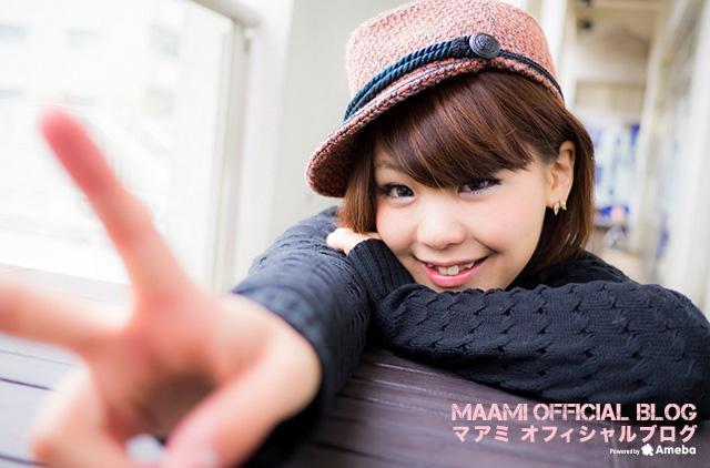 """画像: """"MAAMIデビュー曲の歌詞を掲載しました!"""""""