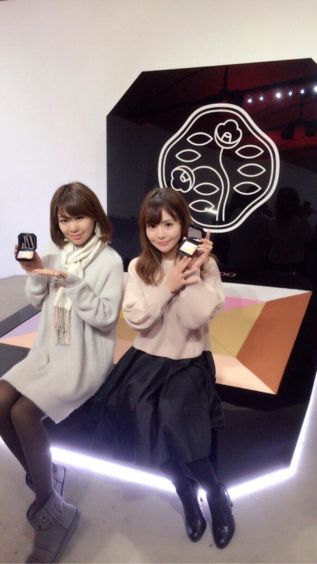 画像: SHISEIDO 2017SS 新作発表会へ♡