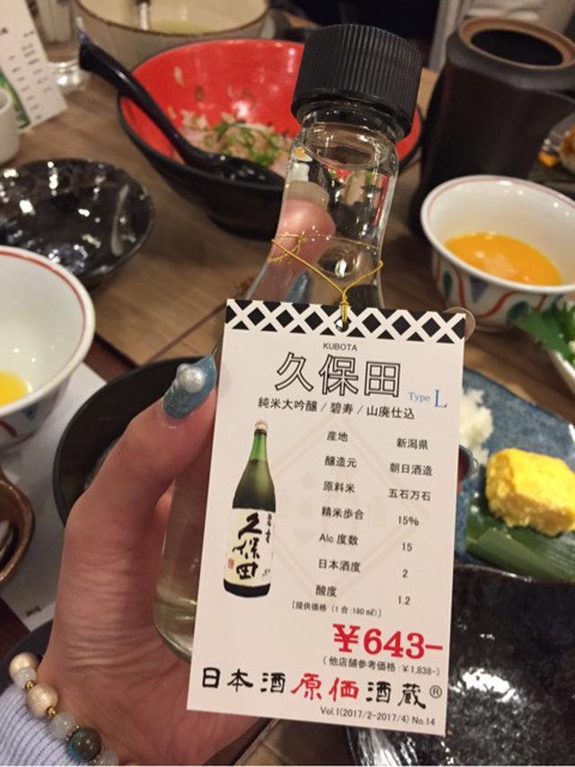画像: 新橋で日本酒が原価で飲めちゃう?!日本酒原価酒蔵♡