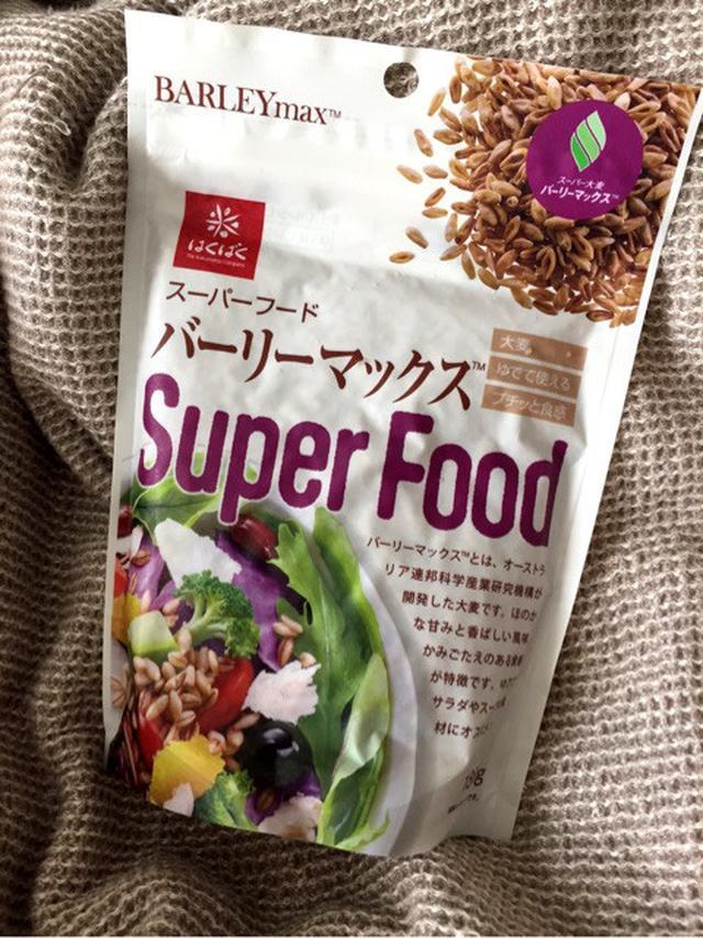 画像: スーパー大麦「バーリーマックス」で天然の食物繊維を!!!