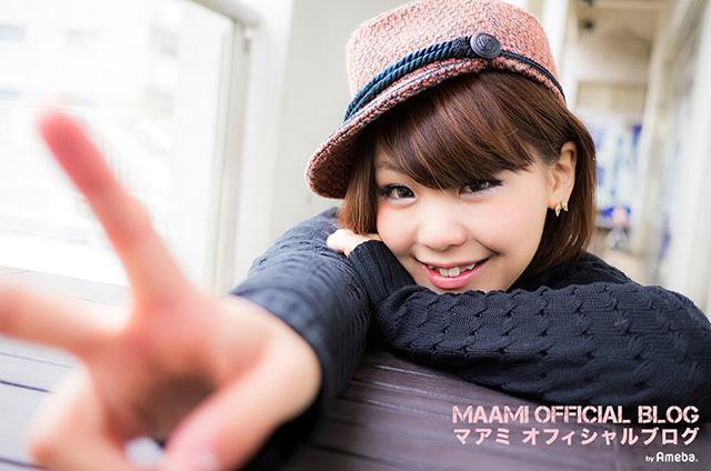 画像: #まあみコーデ・先月の #長野旅行 でははち君と #リンクコーデ ・お腹も大き...