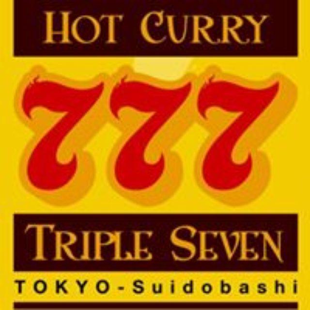 画像: トリプルセブン カレー 水道橋(Hot Curry Triple Seven)