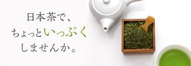 画像1: www.1puku.com