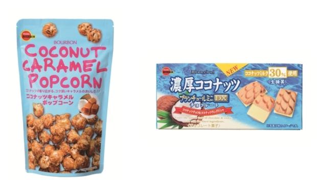 """画像: ココナッツを使用した""""フワカリ食感""""のポップコーン新発売!"""