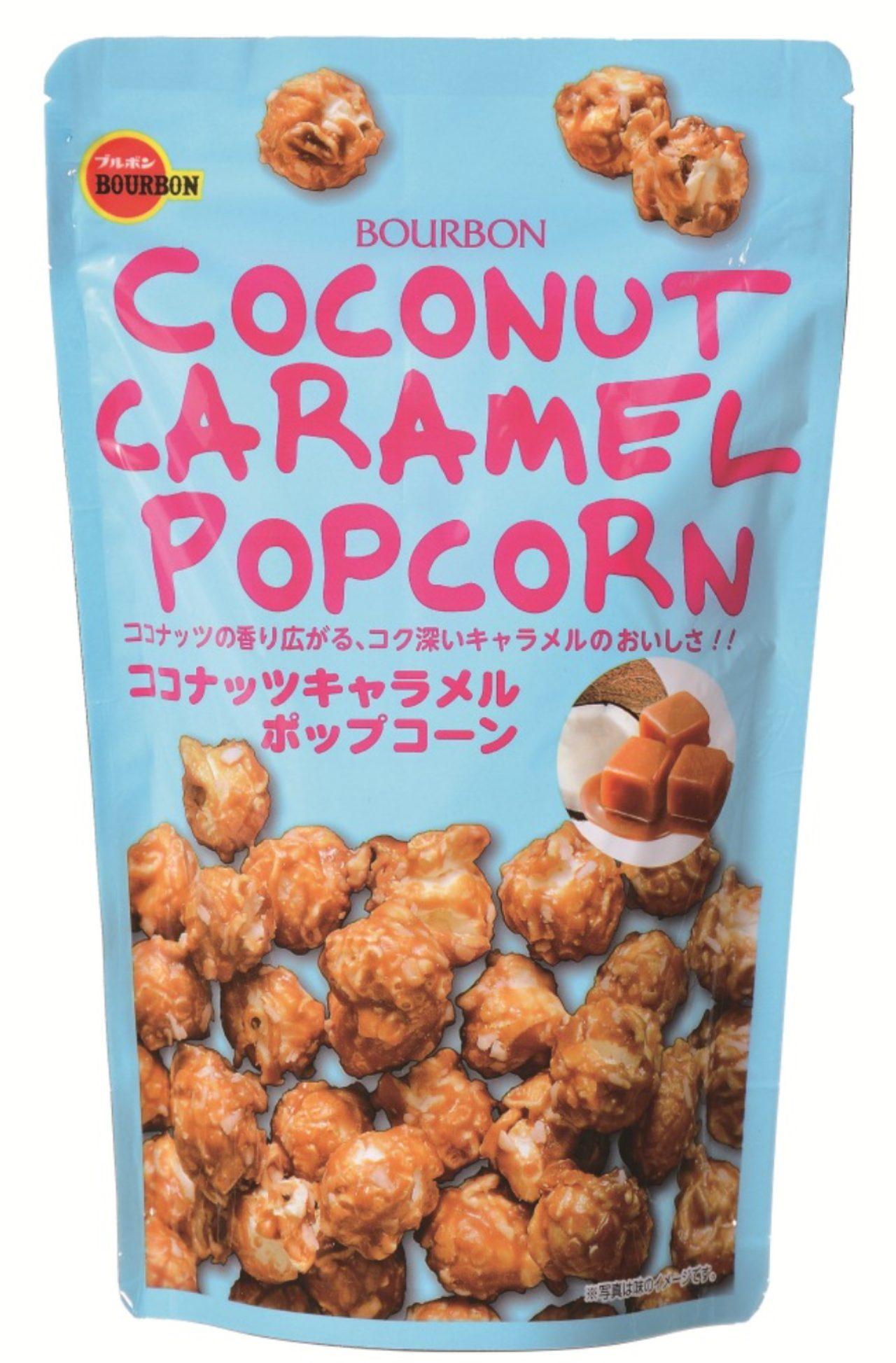 """画像: 【ココナッツキャラメルポップコーン】 キャラメルと相性の良いローストココナッツを表面に散りばめたキャラメルポップコーンです。キャラメルにはココナッツミルクパウダーを加え、味わい豊かに仕上げました。また、キャラメル掛けは1釜ごとに行うことで掛け率を高めました。パッケージはココナッツの白いイメージにビビッド感を加えた水色をベースとして、マゼンタの手づくり感のある字体で印象的なデザインとしました。キャラメルとココナッツが織り成すプレミアム感と、ポップコーンの""""フワカリ""""の食感をお楽しみいただけます。"""