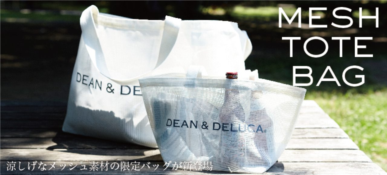 画像: DEAN & DELUCA|ディーンアンドデルーカ