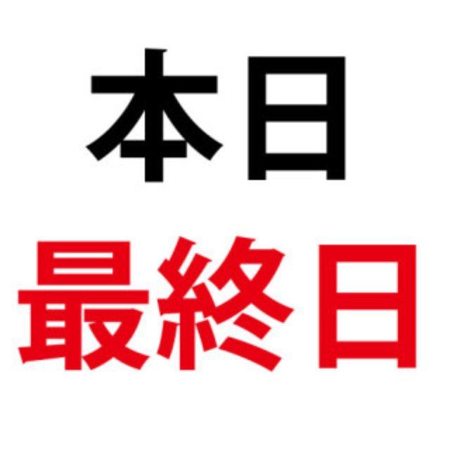画像: 39YOSHOKU【日本橋馬喰町のカフェ】