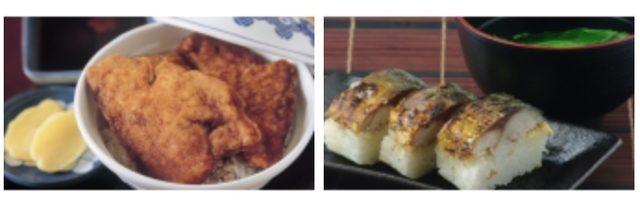 画像: 都の食を支え、日本遺産にも認定された「鯖街道」の食文化