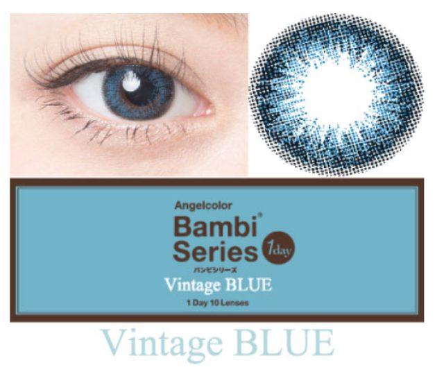 """画像: <ヴィンテージブルー> 瞳に透明感。""""外国人風""""ブルー。"""